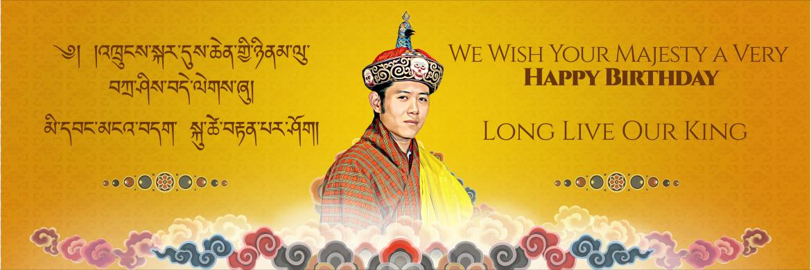 Birth Anniversary of 5th Druk Gyalpo