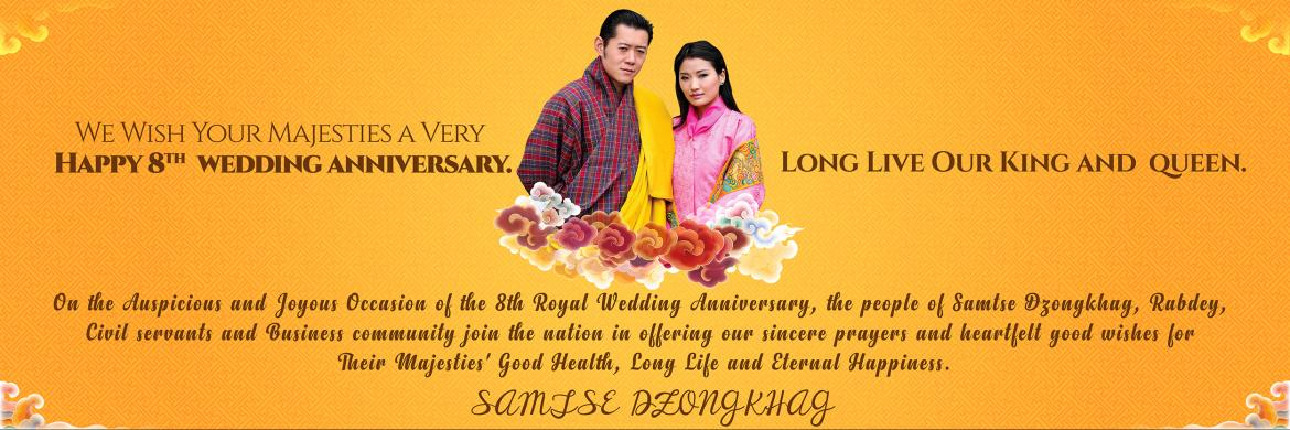 8th Royal Wedding Anniversary